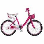 Bicicleta fete Rich Baby T2005C roata 20 C-Brake 7-10 ani fucsia/alb