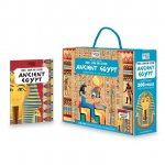 Cunoaste si exploreaza Egiptul Antic (200 piese)