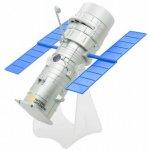 Telescop spatial National Geographic cu proiectie diapozitiv