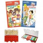 Set joc educativ Luk varsta 7 ani matematica si limba romana Editura Kreativ EK6153