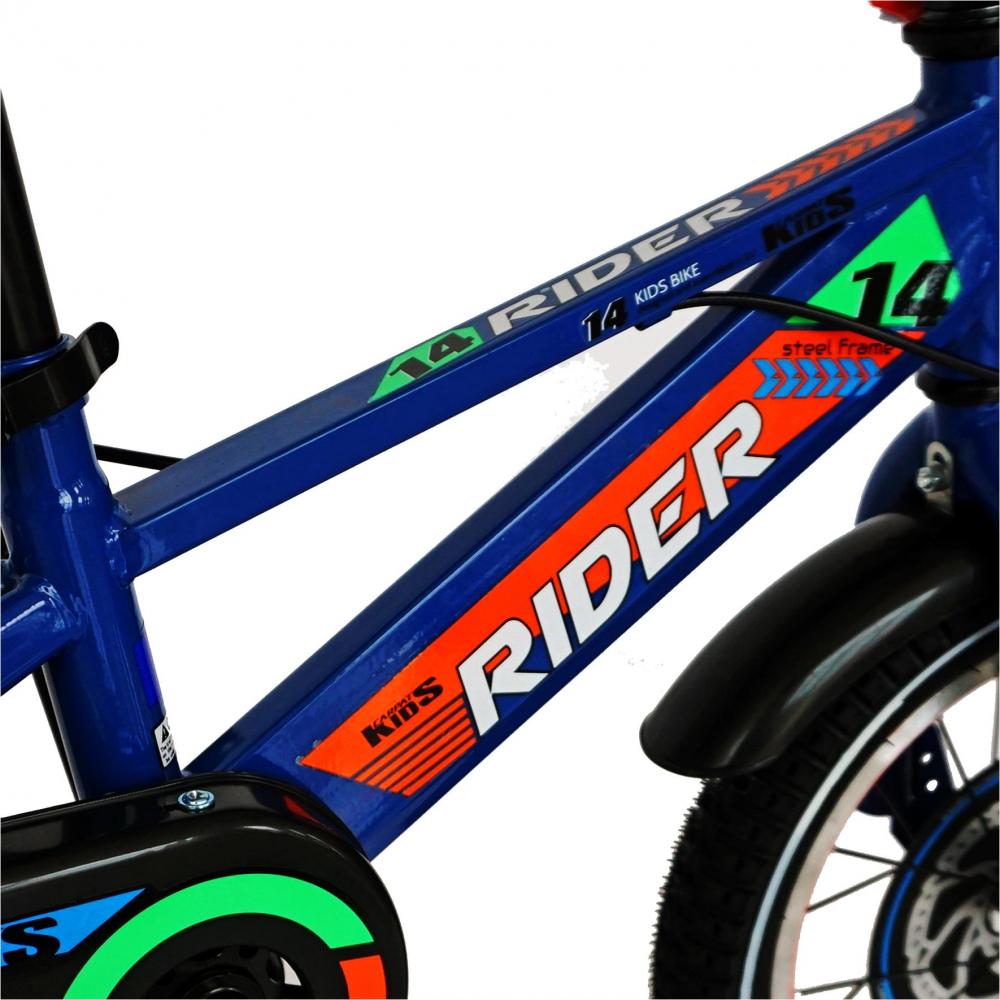 Bicicleta Carpat Rider C1407C 14 V-Brake cu cosulet si roti ajutatoare 3-5 ani albastruportocaliu