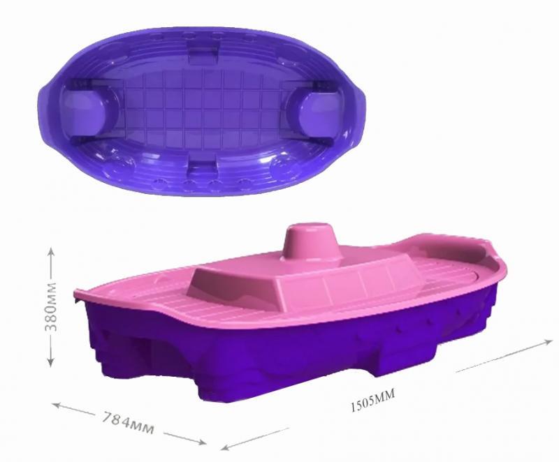 Cutie pentru nisip mov-roz 033551