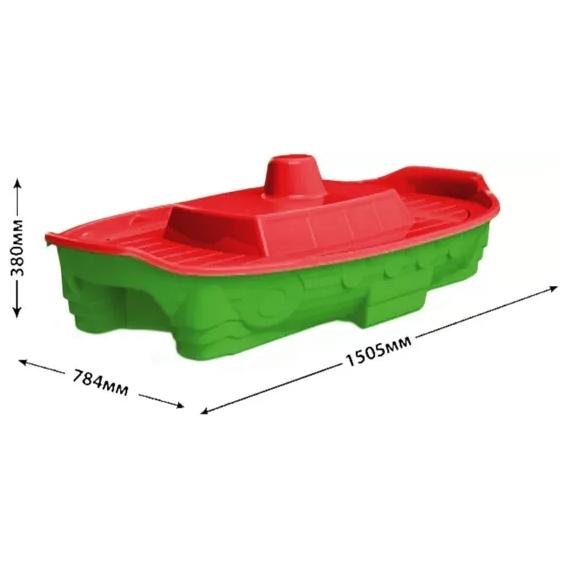 Cutie pentru nisip verde rosu 033551