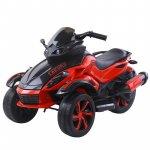 Motocicleta electrica cu lumini Nichiduta Gallop Red
