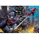 Puzzle Educa Spider-Man 200 piese