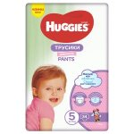 Scutece-chilotel Huggies Pants Jumbo Pack nr 5 Girl 12-17 kg 34 buc