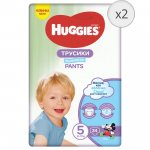 Scutece-chilotel Huggies Virtual Pack 5 Boy 12-17 kg 68 buc