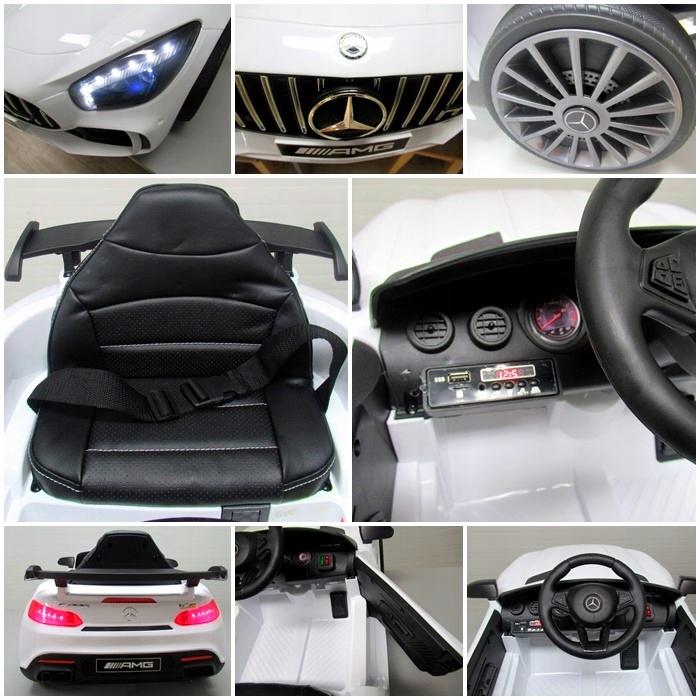 Masinuta electrica cu telecomanda Mercedes AMG GTR-S R-Sport Alb - 1