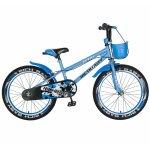 Bicicleta copii 7-10 ani 20 inch C-Brake Rich Baby CSR20/03A albastru cu design negru