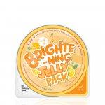 Masca iluminatoare tip servetel Jelly Pack Yadah