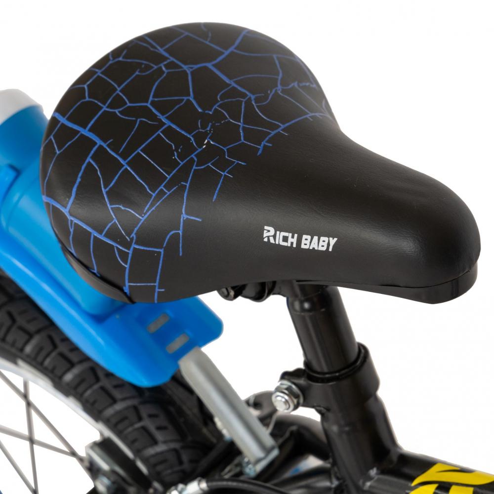 Bicicleta baieti 3-5 ani 14 inch Rich Baby CSR14WTB Albastru - 6