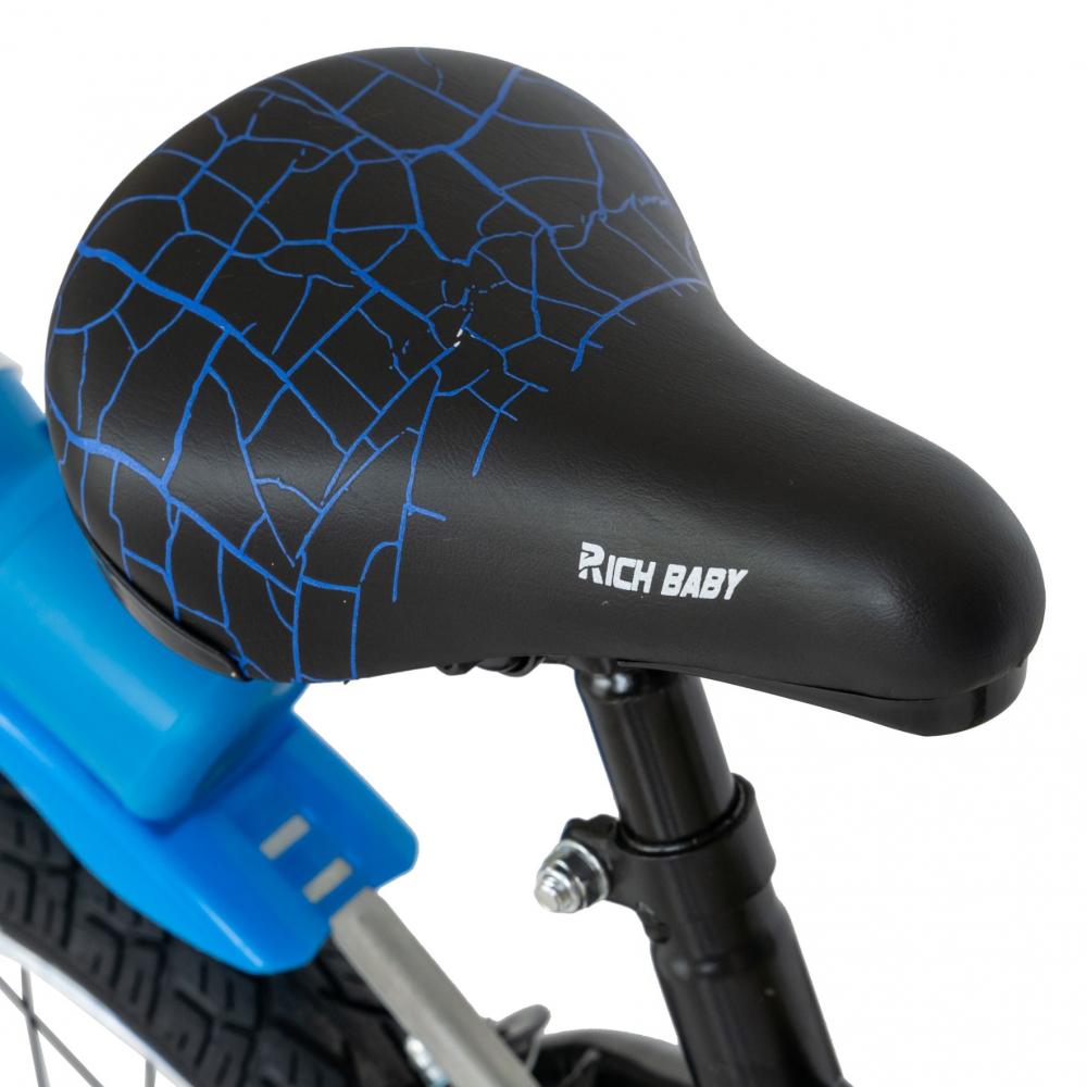 Bicicleta baieti 4-6 Ani 16 inch Frane C-Brake Rich Baby CSR16WTB negru cu albastru