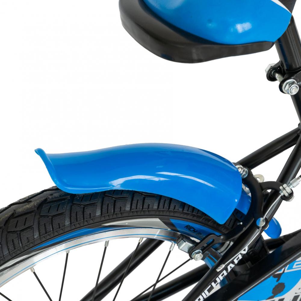Bicicleta copii 20 inch C-Brake Rich Baby CSR2003A 7-10 ani Albastru