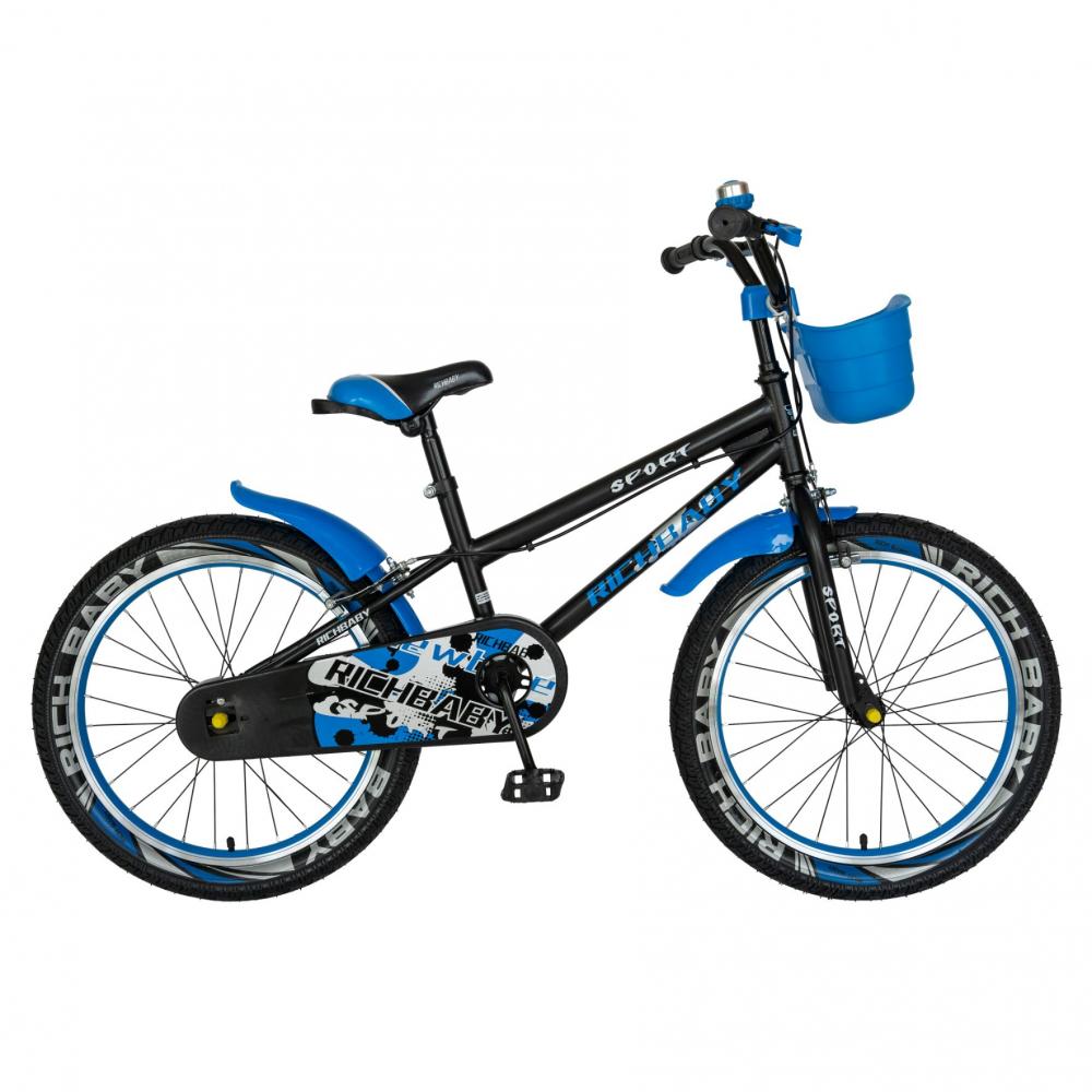 Bicicleta copii 20 inch C-Brake Rich Baby CSR2003A 7-10 ani Albastru - 7