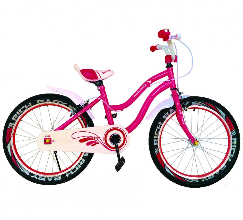 Bicicleta fete 7-10 ani 20 inch C-Brake Rich Baby CSR2004A fucsia cu alb