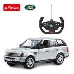 Masina cu telecomanda Range Rover sport argintiu scara 1:14