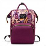 Rucsac multifunctional mamici Leaves Bambinice Mov