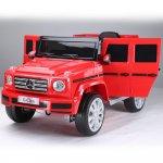 Masinuta electrica pentru copii Mercedes G500 rosu