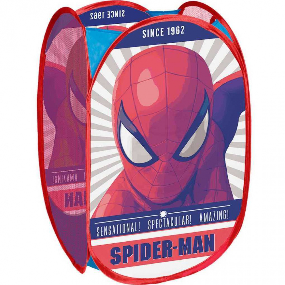 Cos depozitare Spiderman Seven SV9530