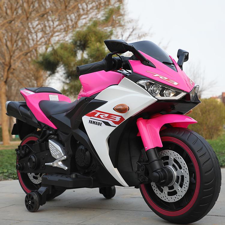 Motocicleta electrica cu scaun din piele Nichiduta Yamade Pink