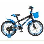 Bicicleta copii 4-6 ani 16 inch C-Brake roti ajutatoare cu Led Rich Baby CSR16/03A negru cu albastru