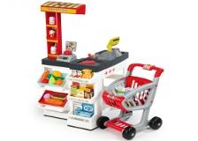 Supermarket-uri si accesorii